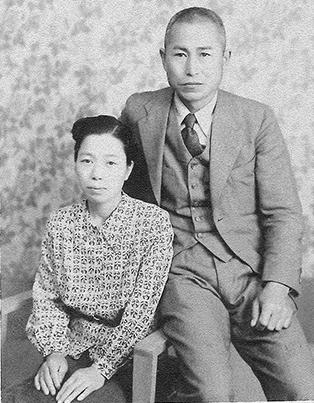 1950年頃 創業者夫妻